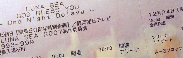 billet