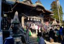 Voyage – Japon – Jour 15 : 2 janvier Le Mont Takao