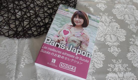 Paris Japon