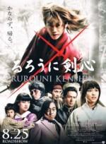 Ruroni_Kenshin