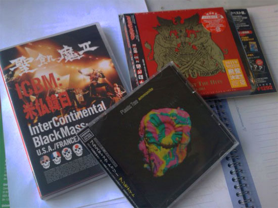 cd_arrivage