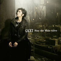 stay the ride alive