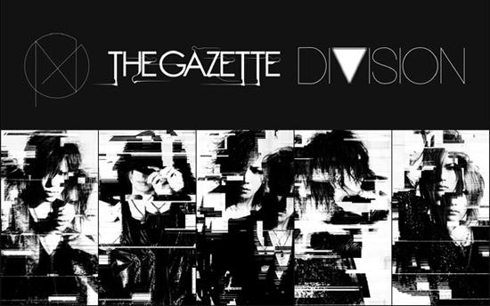 thegazette_ban